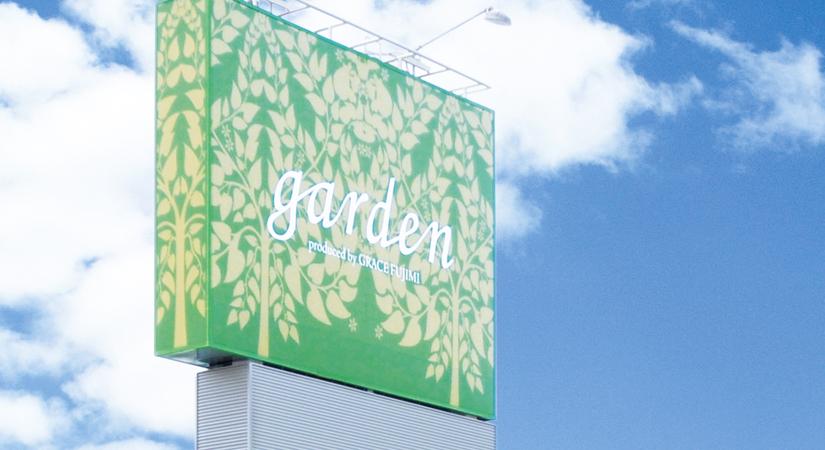 garden本店10周年フェア開催のお知らせ